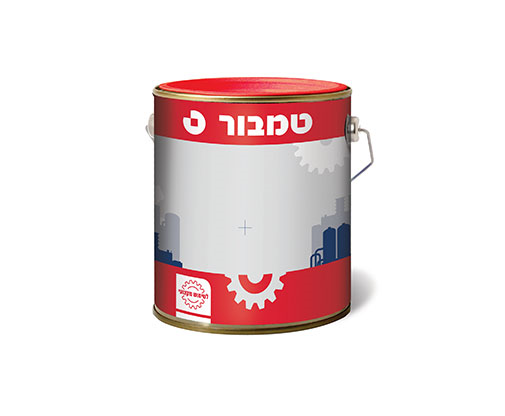 Road Marking Acrylic Paint - Red
