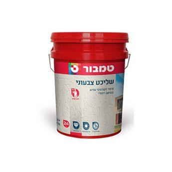 Acrylic Plaster TM 10