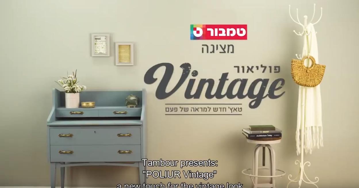 Poliur Vintage